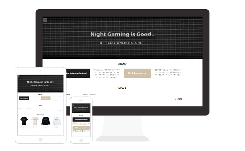 Night Gaming is Good / ECサイトデザイン